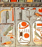 Osiris Hieroglyph
