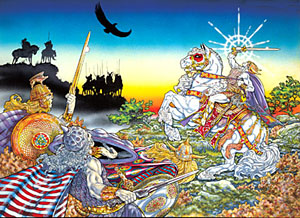 'Lugh the Il-Dana' � 1979, Jim Fitzpatrick